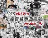 國/英/日/韓語 - 群星 - 2015年Hit Fm 年度百首單曲 (正式發行版) (2015-12-31@958MB@320K@CT/CF/GB/MEGA)(2P)
