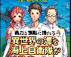 """GATE 奇幻<strong><font color=""""#D94836"""">自衛隊</font></strong> 第87話(34P)"""