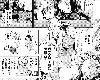 """[黒巣ガタリ][不良<strong><font color=""""#D94836"""">ママ</font></strong>の油斷っ!](22P)"""