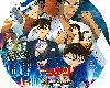 """[藍光]2019<strong><font color=""""#D94836"""">名偵探柯南</font></strong>-紺青之拳 Detective Conan Movie (1080p-MKV@2.46GB@KF@粵國日語/繁簡英)(1P)"""