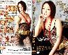 """[3部]MX-16/TRG-049/Tokyo-<strong><font color=""""#D94836"""">hot</font></strong> n0326 結城リナ(AVI@KF@無碼)(3P)"""