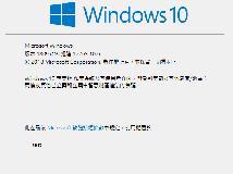 [6A9D] Microsoft Windows 10 1809 Oct 32/64bit 原版 繁體中文 (ISO@7.86G(1P)